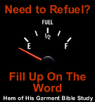 fill up on the Word banner to link to Hem of His Garment Bible study Online